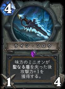 f:id:yugo_6:20170804131547p:plain