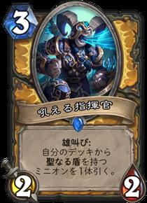 f:id:yugo_6:20170804131731p:plain