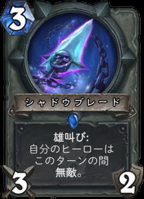 f:id:yugo_6:20170804133018p:plain