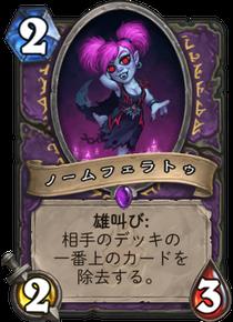 f:id:yugo_6:20170804134523p:plain