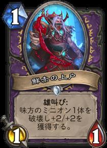 f:id:yugo_6:20170804134532p:plain