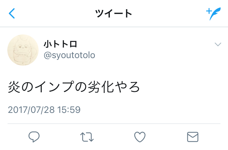 f:id:yugo_6:20170804134853p:plain