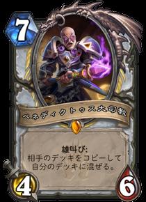 f:id:yugo_6:20170804135601p:plain