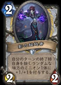 f:id:yugo_6:20170804135612p:plain