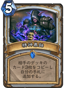 f:id:yugo_6:20170804135628p:plain