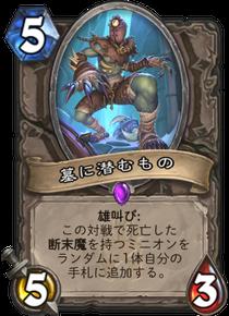 f:id:yugo_6:20170804135821p:plain