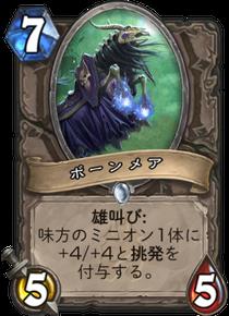 f:id:yugo_6:20170804135830p:plain