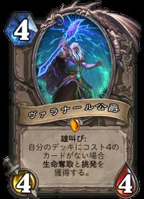 f:id:yugo_6:20170804135834p:plain