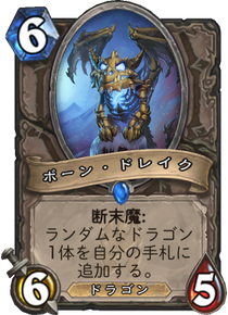 f:id:yugo_6:20170808141556p:plain