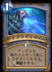 f:id:yugo_6:20170808141730p:plain