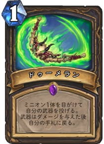 f:id:yugo_6:20170808142727p:plain