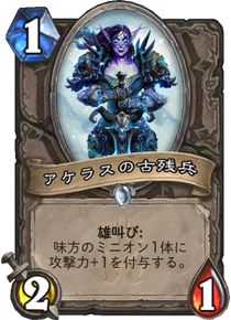 f:id:yugo_6:20170808143617p:plain