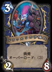 f:id:yugo_6:20170808143655p:plain