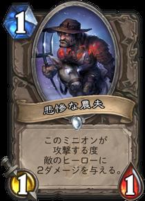 f:id:yugo_6:20170808143939p:plain