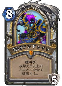 f:id:yugo_6:20170808155911p:plain