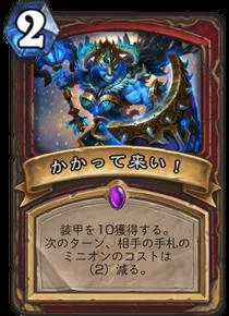 f:id:yugo_6:20170809001018p:plain