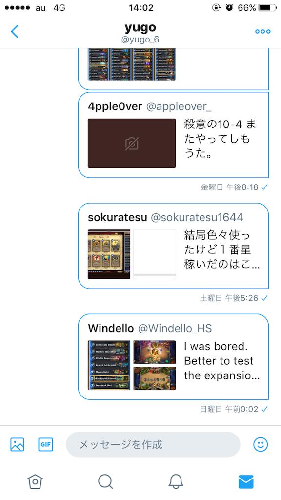 f:id:yugo_6:20170809151059p:image