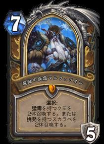 f:id:yugo_6:20170813140718p:plain