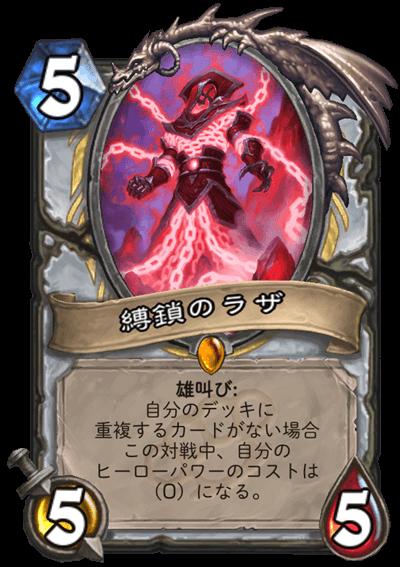 f:id:yugo_6:20170813143233p:plain