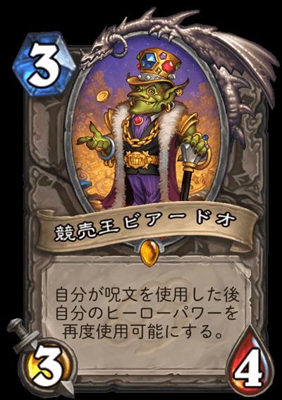 f:id:yugo_6:20170813143938p:plain