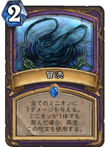 f:id:yugo_6:20170813145253p:plain