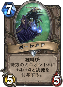 f:id:yugo_6:20170813153024p:plain
