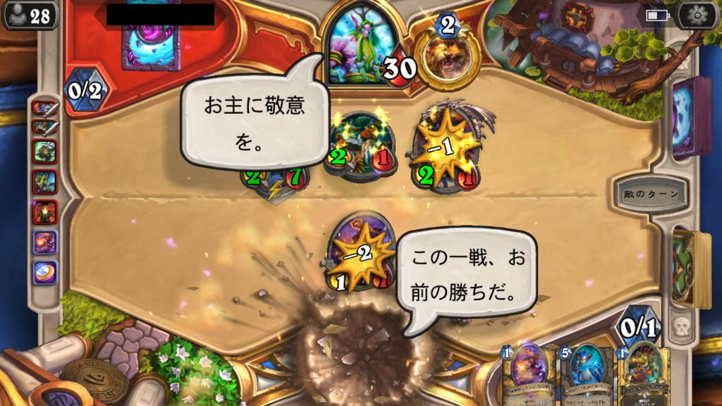 f:id:yugo_6:20170830173857p:plain