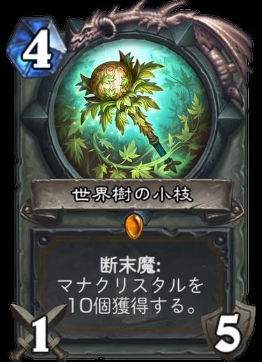 f:id:yugo_6:20171122200507p:plain