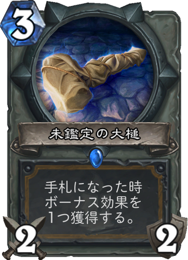 f:id:yugo_6:20171124144424p:plain
