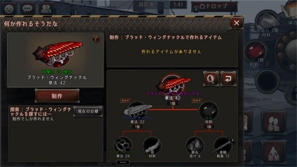 f:id:yugo_6:20171125055938j:image