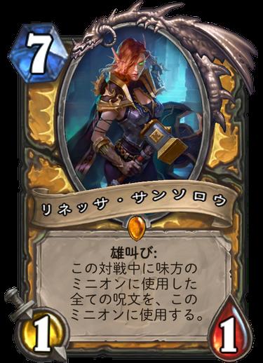 f:id:yugo_6:20171129145007p:plain