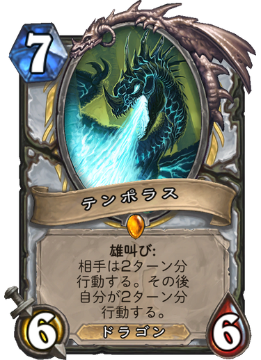f:id:yugo_6:20171129145923p:plain