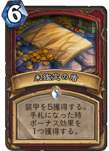 f:id:yugo_6:20171202164431p:plain