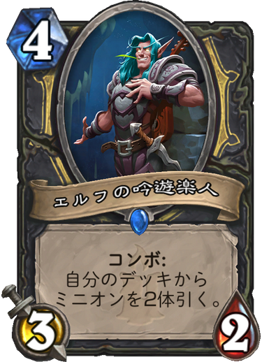 f:id:yugo_6:20171202170041p:plain