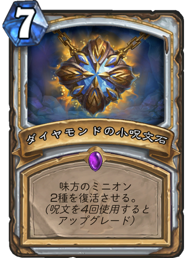 f:id:yugo_6:20171202170606p:plain