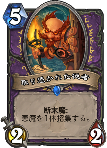 f:id:yugo_6:20171202171115p:plain
