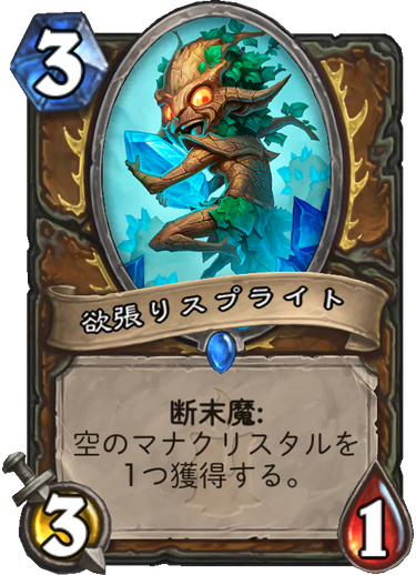 f:id:yugo_6:20171205174850p:plain