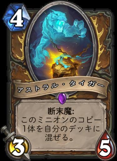 f:id:yugo_6:20171205174959p:plain