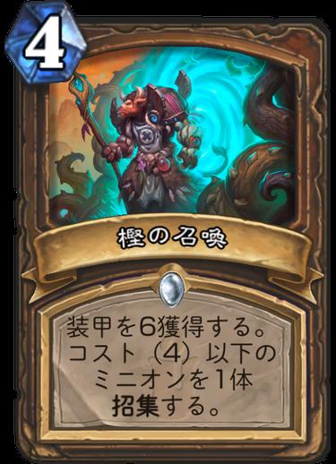 f:id:yugo_6:20171205175456p:plain