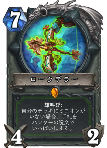f:id:yugo_6:20171205183532p:plain