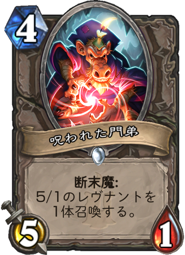 f:id:yugo_6:20171205190757p:plain