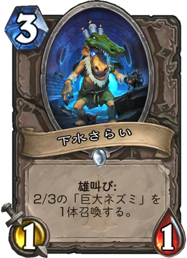 f:id:yugo_6:20171205192258p:plain