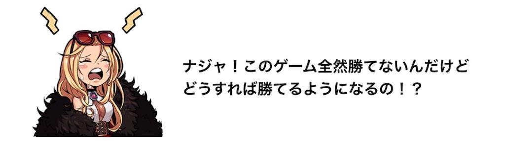 f:id:yugo_6:20180608024733j:image