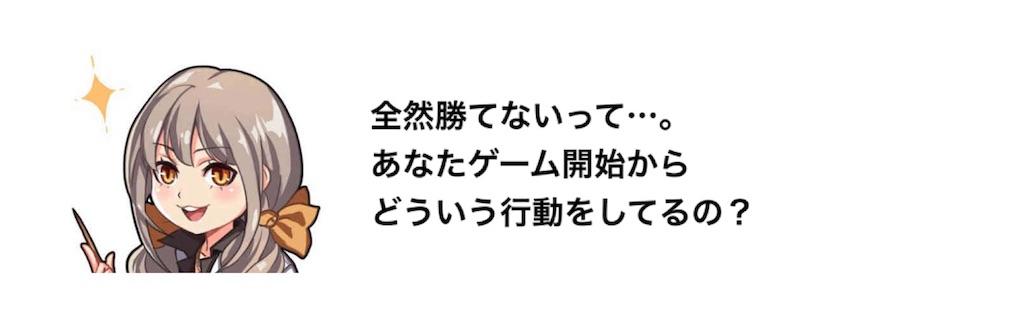f:id:yugo_6:20180608025324j:image