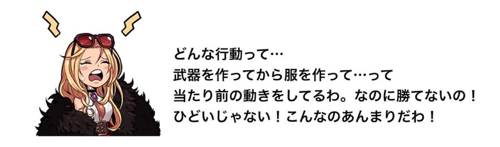 f:id:yugo_6:20180608025825j:image