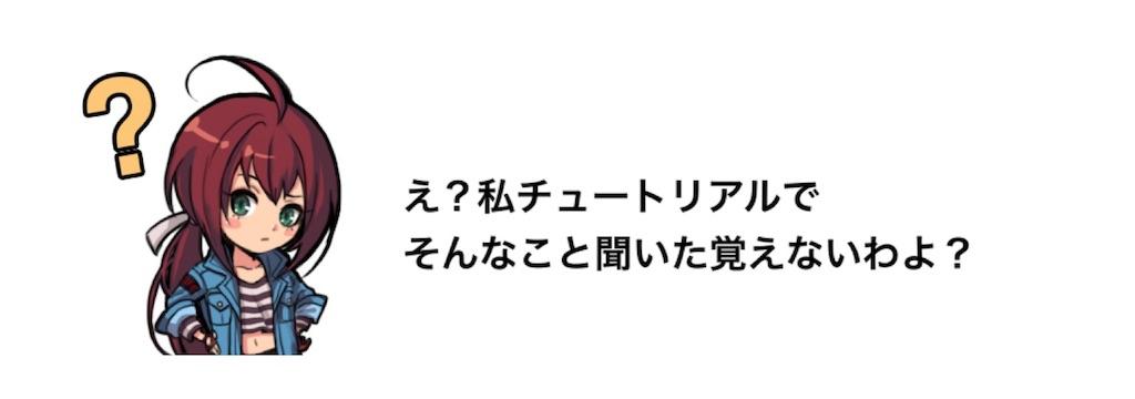 f:id:yugo_6:20180608030501j:image