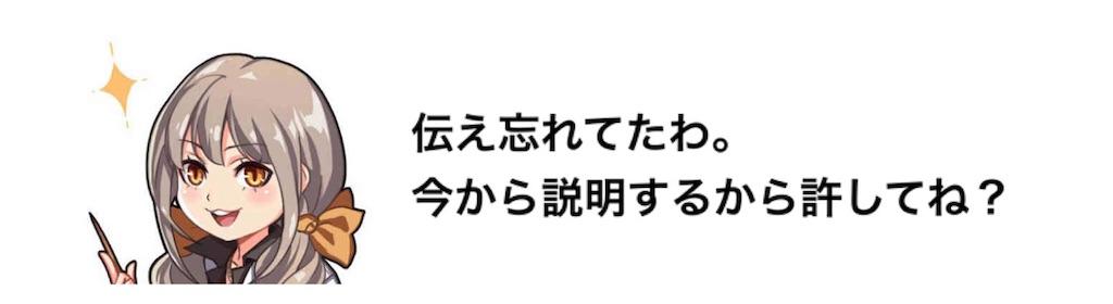f:id:yugo_6:20180608031142j:image