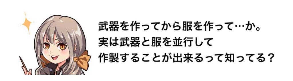 f:id:yugo_6:20180608155638j:image