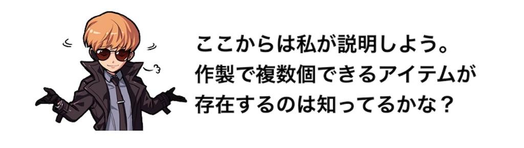 f:id:yugo_6:20180608155653j:image