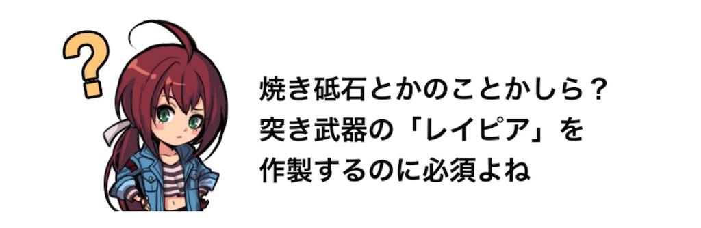 f:id:yugo_6:20180608155704j:image
